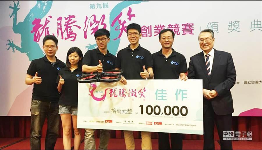 興大PVD+團隊 獲龍騰微笑創業競賽佳作